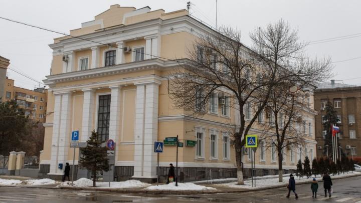 Деньги и власть: как мэрия Волгограда унаследовала здание царицынского банка