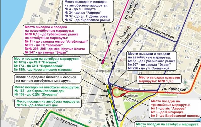 В Самаре в ближайшие выходные выйдут на маршруты дачные автобусы