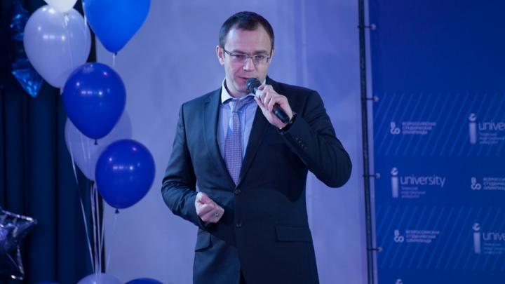 ТИУ встретил интеллектуалов со всей России