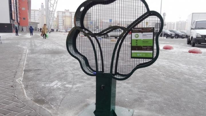У тюменских ТРЦ установят арт-объекты для сбора пластиковых крышек