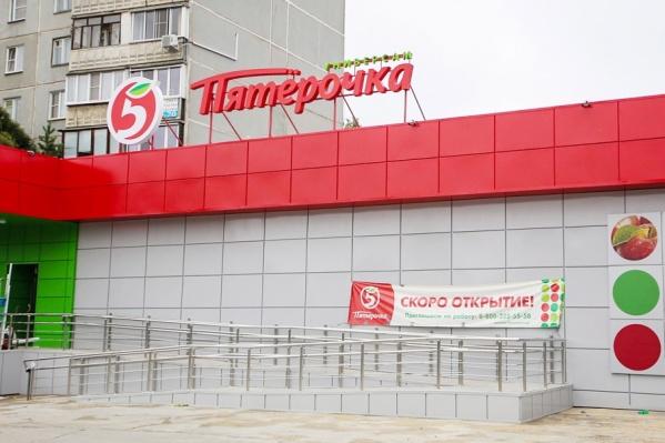 Сетевые магазины на Южном Урале растут, как грибы