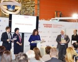 «УРАЛХИМ» стал победителем конкурса «Создавая будущее»
