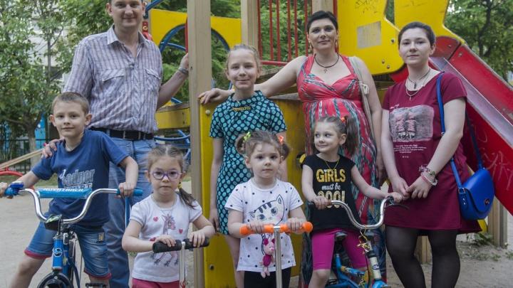 Ростовчане отметят День семьи на Фонтанной площади