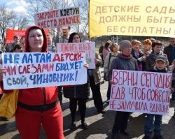 «Единая Россия» отказала в поддержке многодетным семьям