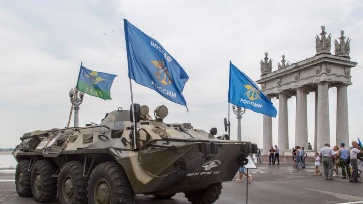 Самолеты, бронетехника и автопробег в Волгограде: где и когда пройдет праздник ДОСААФ