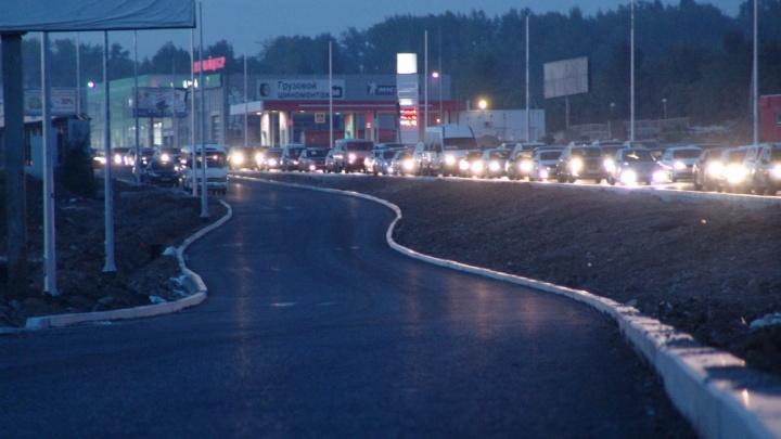 В Минтрансе объяснили, почему дублер Московского шоссе стал извилистым