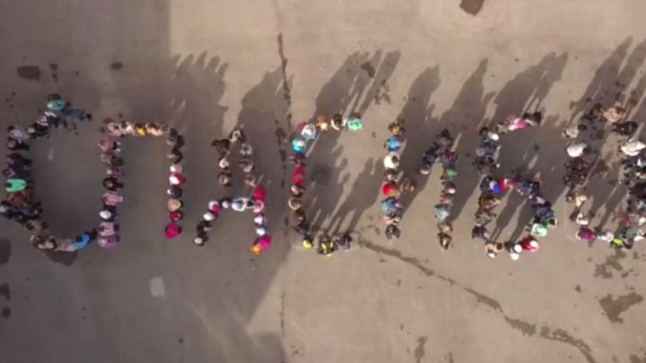 В Перми 200 школьников выложили слово «Спасибо» для учителей
