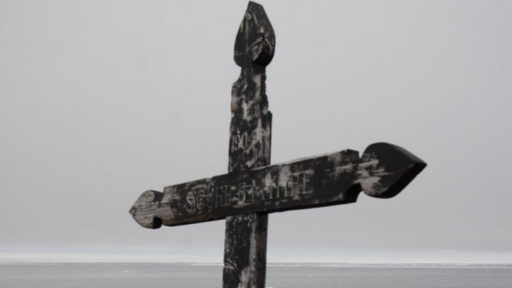 Музей Арктики и Антарктики передал «Русской Арктике» ценный экспонат