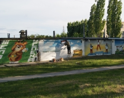 В Аксае нарисовали патриотическое граффити