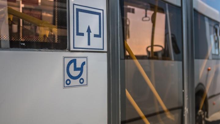 В Самаре изменят схему движения автобусов 56-го маршрута