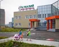 «Уралкалий» опубликовала финансовые результаты по МСФО