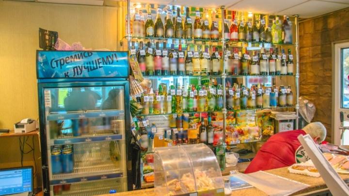 В Самаре обсуждают, каким магазинам в жилых домах разрешить продавать алкоголь