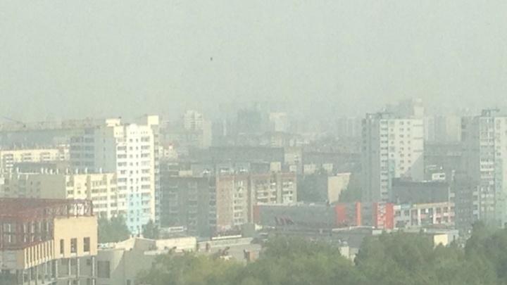Продолжаем задыхаться: предупреждение о смоге в Челябинске продлили до вечера среды