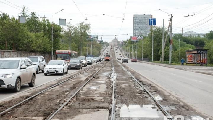 Проезд закрыт: в Перми из-за ремонта полностью перекроют движение по Северной дамбе