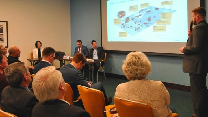 В Ярославле «Сименс» представил инновационные решения для энергетических проектов
