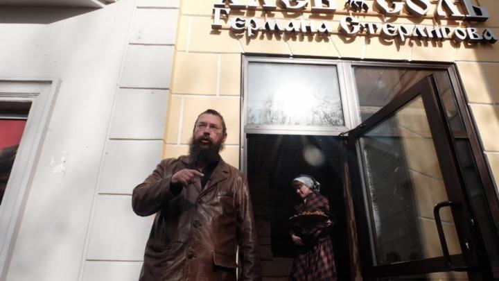 «Почет и уважение»: Герман Стерлигов поблагодарил пермских полицейских, проверявших его магазин
