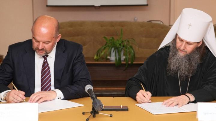 Митрополия и правительство Поморья будут работать над сохранением духовного наследия