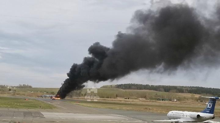 В Перми при взлете загорелся истребитель. Что произошло