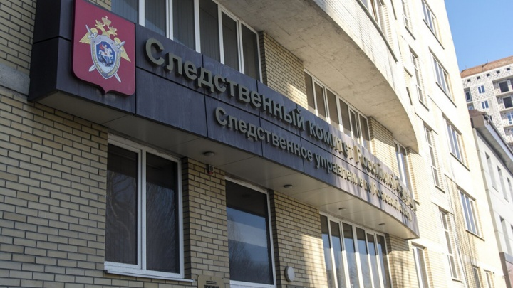 Ростовские следователи проверяют гибель мужчины во время разгрузки цементовоза