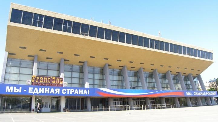 В Волгограде закрыт Дворец спорта профсоюзов