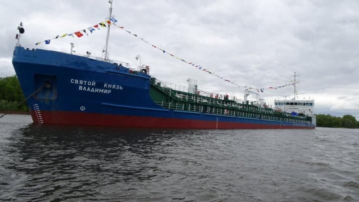 Самарская область отправила в плавание танкер «Святой князь Владимир»
