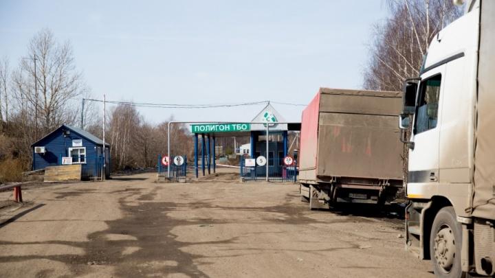 В Ярославль будут ввозить до 500 тонн московского мусора в сутки