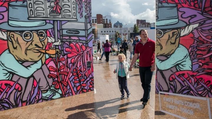 В Перми открылась выставка уличного искусства «30 граней тебя»