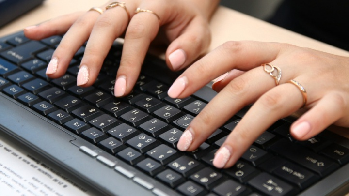 Серверы самарских подразделений «Роснефти» атаковали хакеры