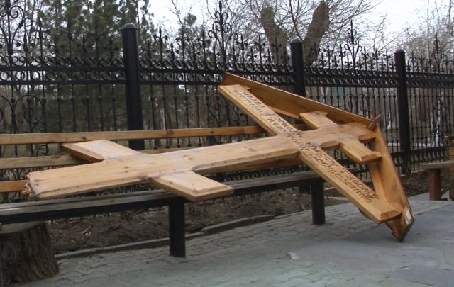 Пытавшиеся сжечь крест в Волгограде подростки: мы хотели, чтобы получилось эффектное видео