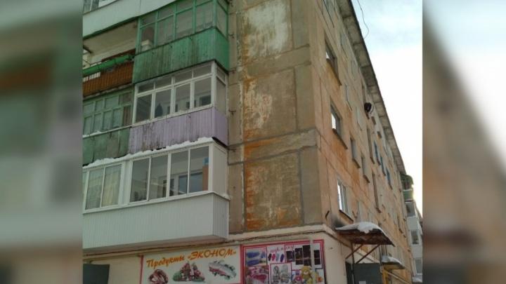 В Прикамье проверят все газифицированные дома после гибели двух семей в Кизеле