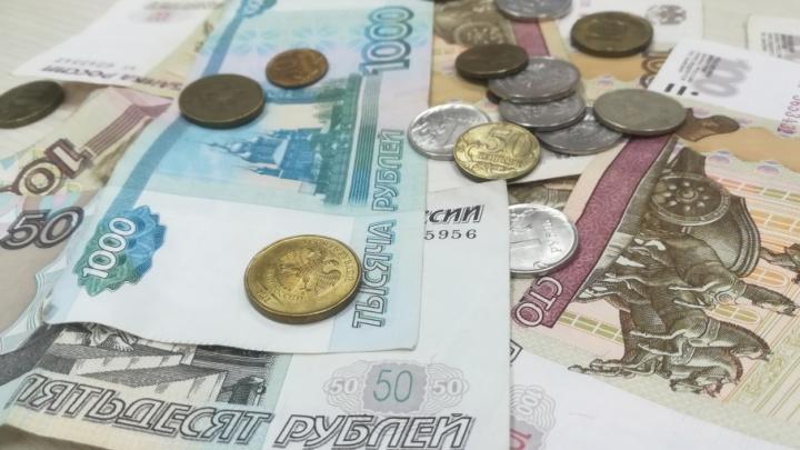 Ростовчанам предлагают обменять мелочь на памятные «футбольные» монеты