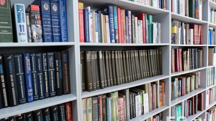 В Соликамске осудили бухгалтера библиотек, которая похитила из бюджета 6,6 млн рублей