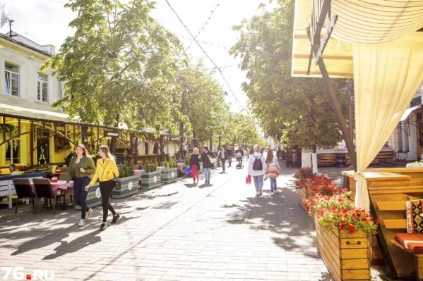 Выходные в Ярославле обещают быть тёплыми