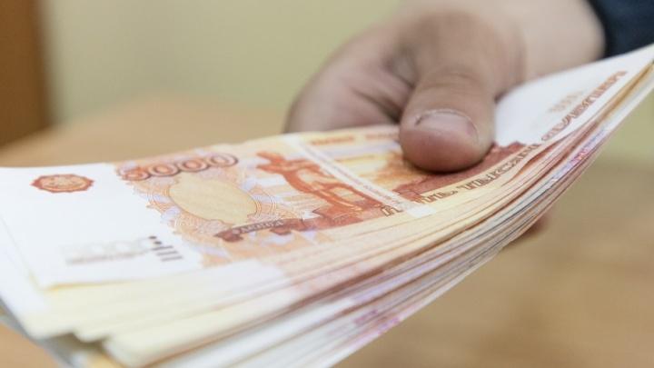 Уборщице из Ростова грозит восемь лет тюрьмы за распространение фальшивых денег