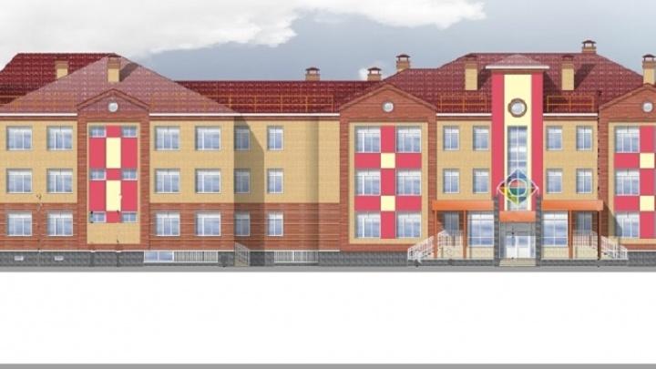 В микрорайоне «Тюменский-2» летом начнут строить детсад