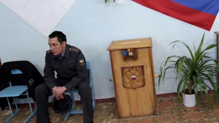 На выборах в Волгоградской области проголосовали чуть более 56 тысяч избирателей