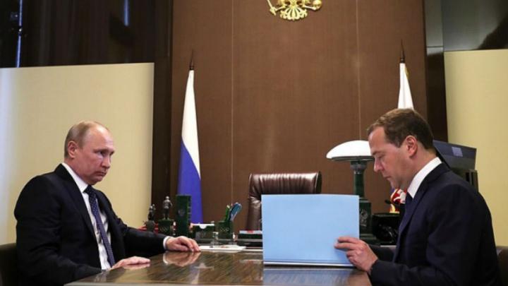 Медведев представил Путину новый состав Правительства РФ: полный список