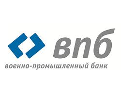 Вкладчикам банка «ВПБ» подарят сумку-холодильник