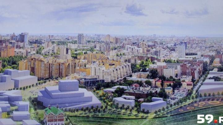 Как изменится Пермь через 10 лет: биопарк, новый вокзал и второй мост через Чусовую