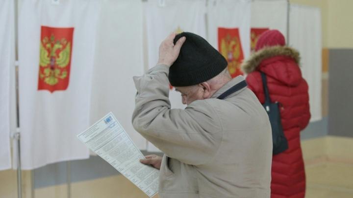 И так каждые выборы: житель Челябинской области попытался вынести с участка бюллетень для голосования