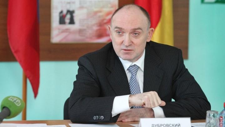 Борис Дубровский в третий раз возглавил рейтинг влияния на Южном Урале