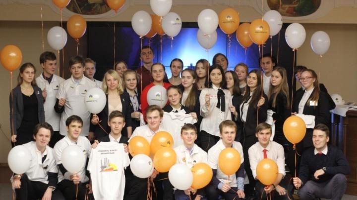 Первый шаг к успешной карьере: в июне стартует индивидуальный набор в «Роснефть-класс»