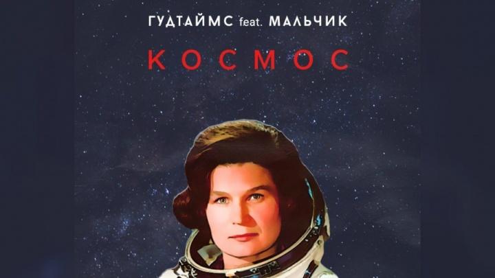 «Валя, ты просто космос!»: музыканты-провокаторы сравнили Терешкову с Моникой Беллуччи