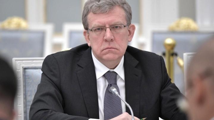 Бывший министр финансов России Алексей Кудрин выступит с лекцией в Перми