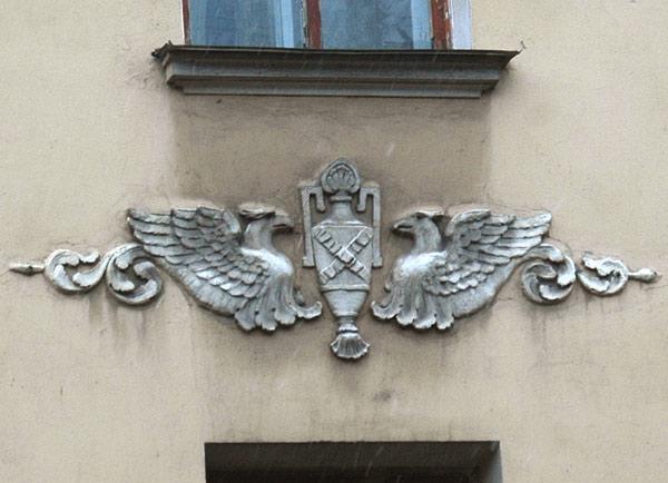 "Было//<a href=""http://www.citywalls.ru/house929.html"" target=""_blank"">Ботанический сад . Жилой дом служащих Императорского Ботанического сада на Citywalls.ru</a>"