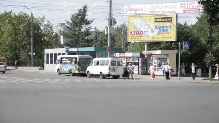 Цвет города: остановки в Челябинске приведут в единый вид