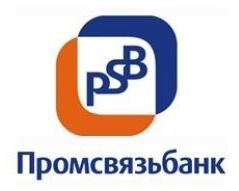 «Промсвязьбанку» в Ростове-на-Дону 10 лет