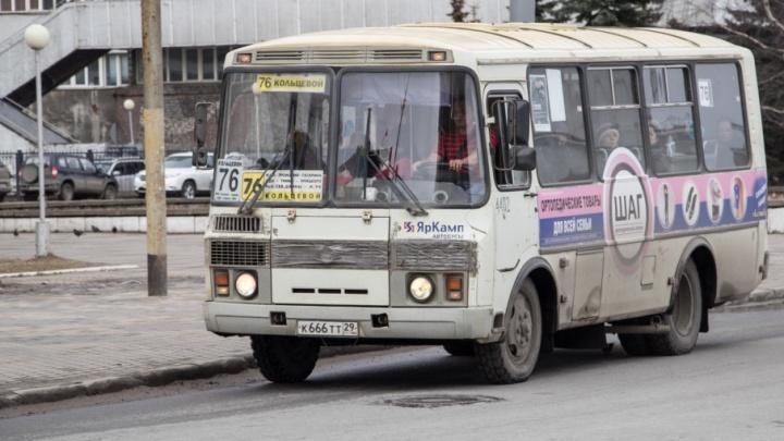 Автобусная «Санта-Барбара»: власти Архангельска снова поверили в местных перевозчиков