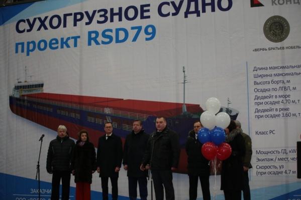 Рыбинский завод соберёт восемь крупных сухогрузов
