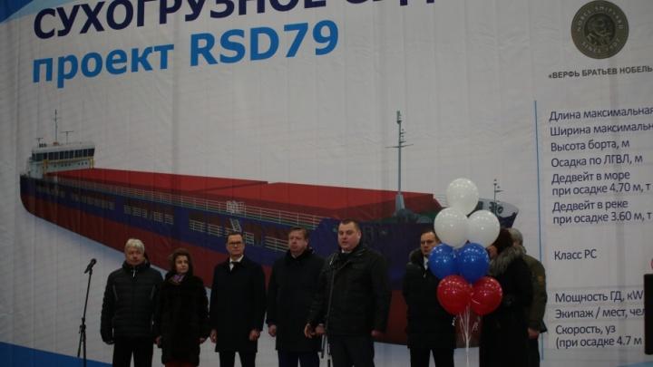 В Ярославской области выпустят новую серию больших кораблей